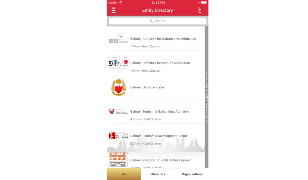Bahrain - App 7