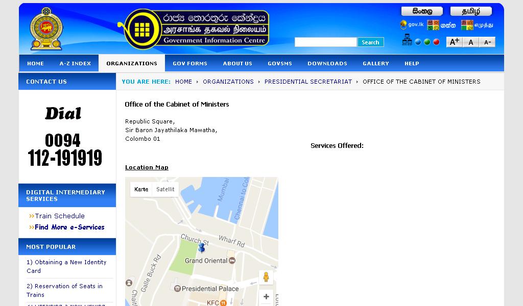 GIC - Maps