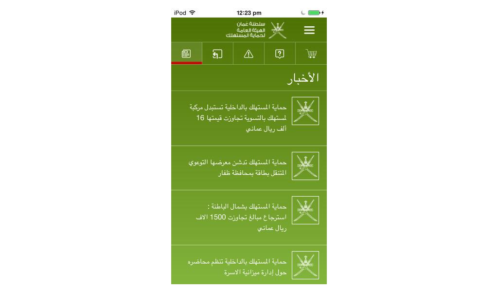 PACP - App 3