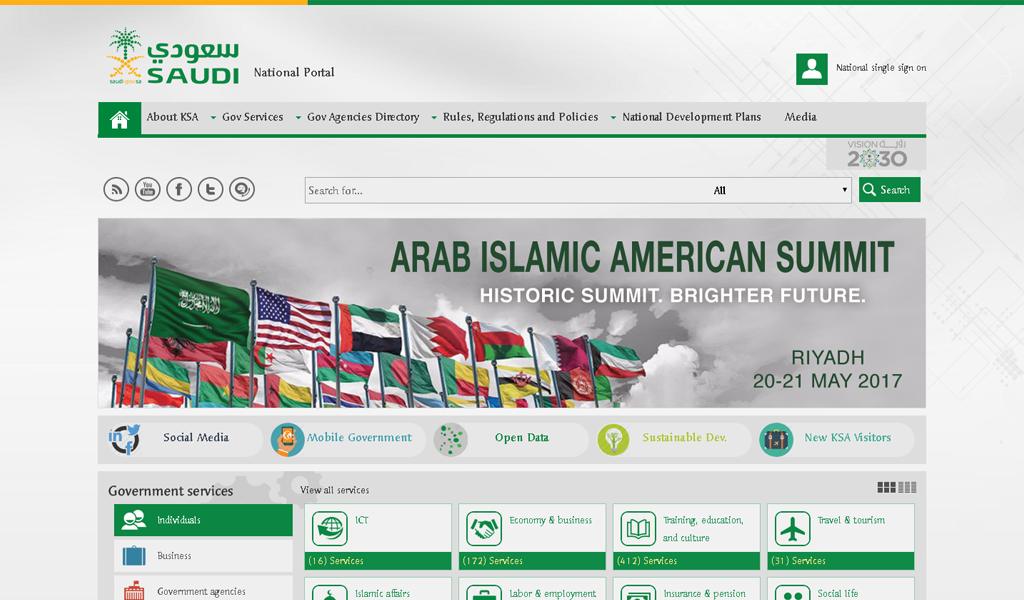 Saudi e-Gov - Main paige