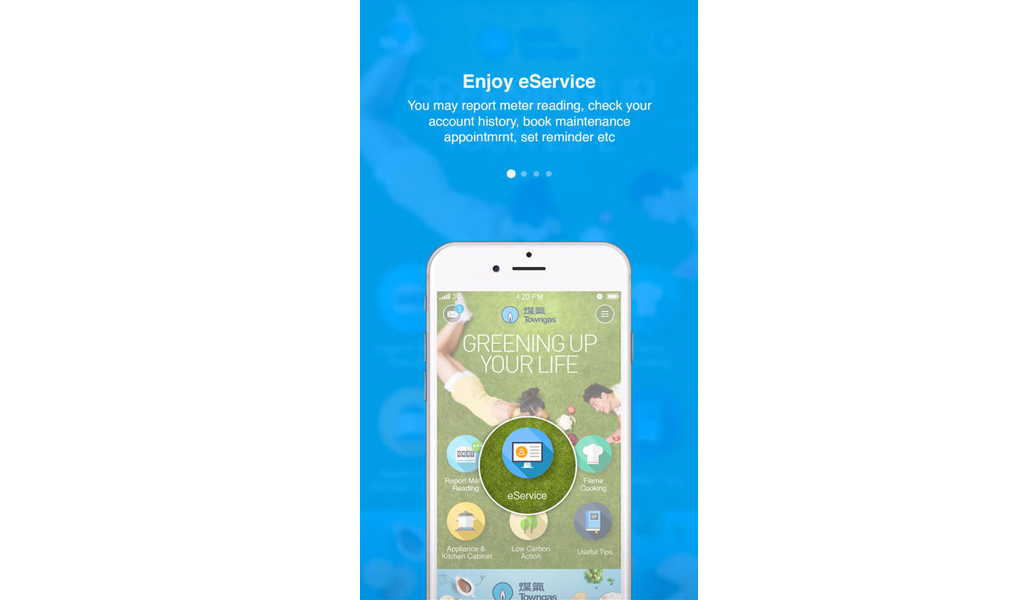 Towngas - App 1