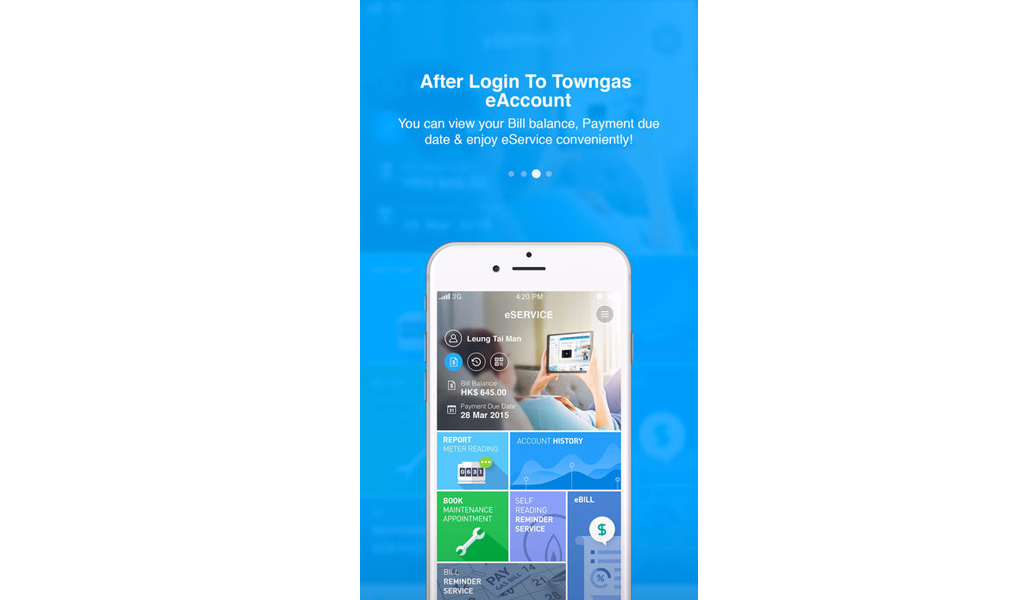 Towngas - App 3