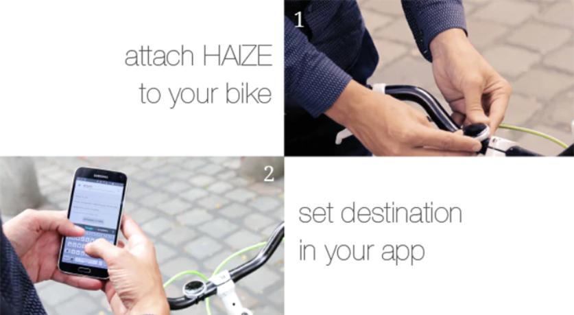 haize-manual