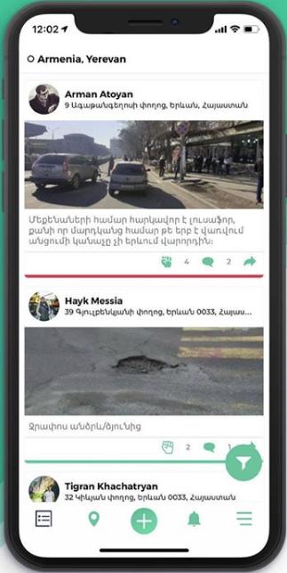 citiybugs-app-2