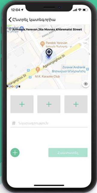 citiybugs-app-3