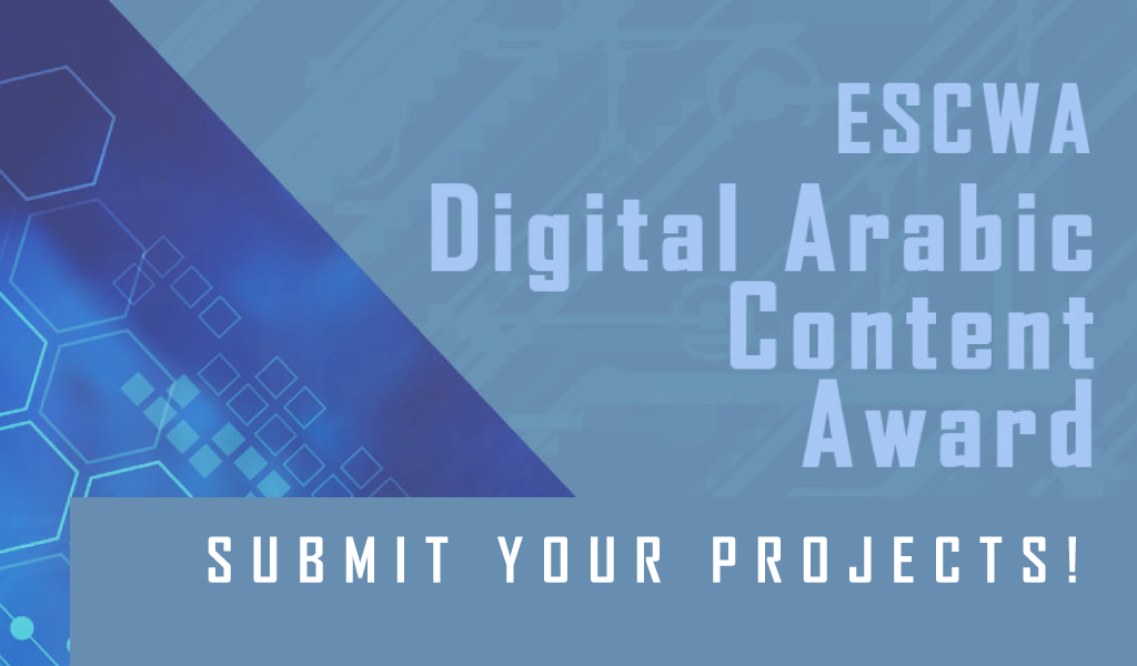 Launch of the 1st ESCWA Digital Content Award for Sustainable Development